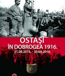 """Отворена је изложба """"Доброџански ратници"""" у Румунији"""