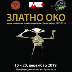 ЗЛАТНО ОКО – ретроспективна изложба награђених фотографија 1961-1993.