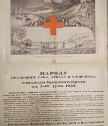 Плакати Црвеног крста