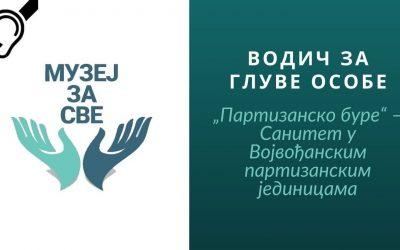 """""""Партизанско буре"""" – Санитет у Војвођанским партизанским јединицама"""