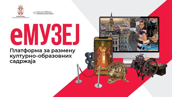 E-muzej