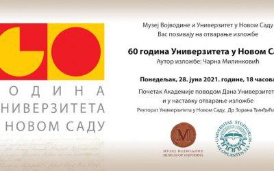 60 година Универзитета у Новом Саду