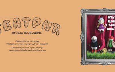 Театрић Музеја Војводине – Откуд шлем у бабиној башти?