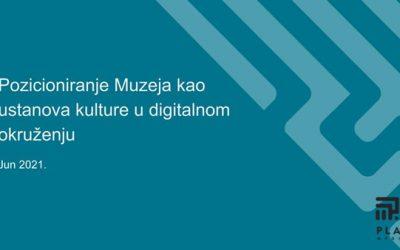 """Презентација """"Позиционирање музеја као установа културе у дигиталном окружењу"""" за директоре покрајинских музеја"""