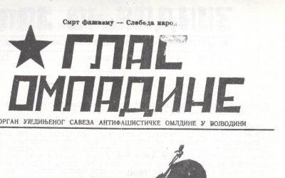Војислав Нановић као уредник партизанских листова у Срему за време Другог светског рата