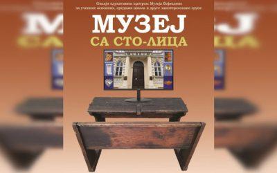 Нови едукативни програм у Музеју Војводине – МУЗЕЈ СА СТО-ЛИЦА
