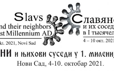 Археолошка конференција – Словени и њихови суседи у 1. миленијуму н.е.