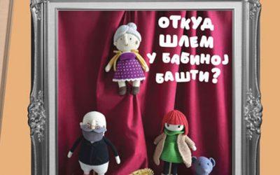Поново креће Театрић Музеја Војводине – Откуд шлем у бабиној башти