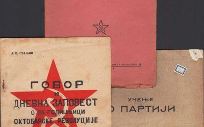 Брзи курс бољшевизма – Штампарија на Шушњаревом салашу (трећи део)