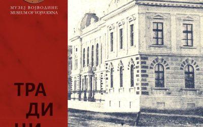 174 године Музеја Војводине
